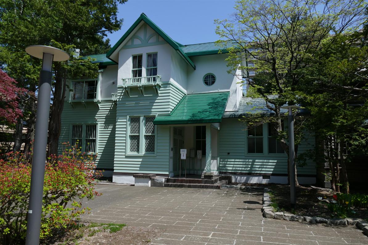 旧三菱鉱業寮外観